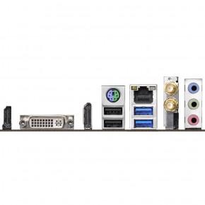 Nettop Xercon Mini-PC ITX Intel Core i5-8400 / 8GB / 240GB SSD / WLAN